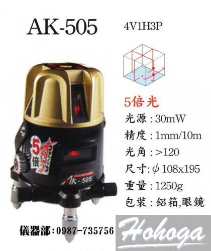 AK-505